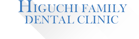 飯塚市の歯科なら「ひぐちファミリー歯科」